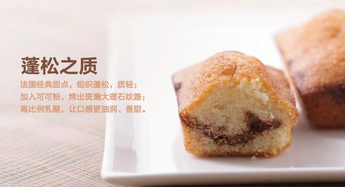 雅乐可迷你大理石花纹蛋糕135g-法国进口【价格